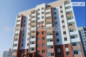 Продается 1-комнатная квартира 32.75 кв. м в Харькове