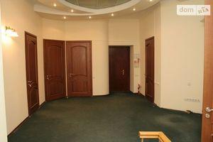 Продается офис 1 кв. м в бизнес-центре