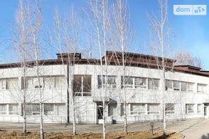 Продається адміністративна будівля 1330 кв.м
