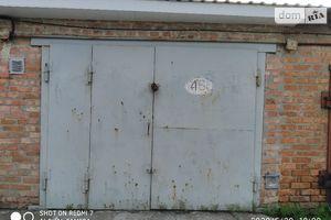 Продается бокс в гаражном комплексе под легковое авто на 23.6 кв. м