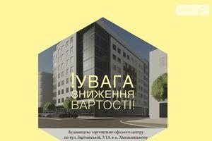 Продається приміщення вільного призначення 120 кв. м в 8-поверховій будівлі