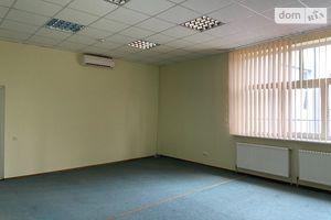 Сдается в аренду офис 82.6 кв. м в бизнес-центре
