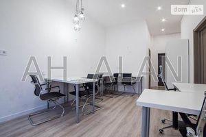 Продается офис 50 кв. м в нежилом помещении в жилом доме