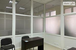 Сдается в аренду помещения свободного назначения 14.4 кв. м в 4-этажном здании