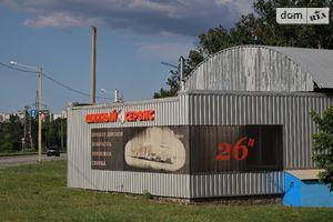 Продается готовый бизнес в сфере автосервис площадью 70 кв. м
