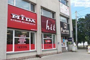Продається торгово-офісний центр 53 кв. м в 2-поверховій будівлі