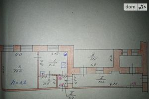 Продается 1-комнатная квартира 34.5 кв. м в КрасныйЛимане