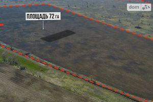 Продается земельный участок 7200 соток в Харьковской области
