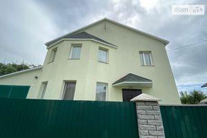 Продается дом на 2 этажа 140 кв. м с бассейном