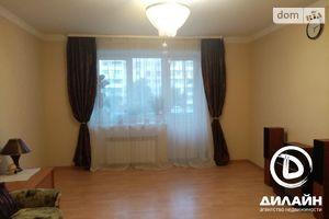 Продается 1-комнатная квартира 95 кв. м в Запорожье