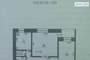 Продается 2-комнатная квартира 50.1 кв. м в Изюме
