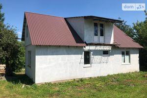 Продается одноэтажный дом 120 кв. м с террасой