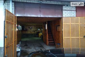 Продается место в гаражном кооперативе универсальный на 88 кв. м