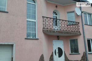 Продается дом на 2 этажа 212 кв. м с террасой
