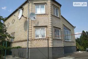 Продается дом на 2 этажа 320 кв. м с гаражом