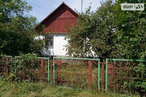 Продается одноэтажный дом 93 кв. м с подвалом