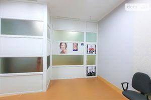 Сдается в аренду объект сферы услуг 20 кв. м в 1-этажном здании