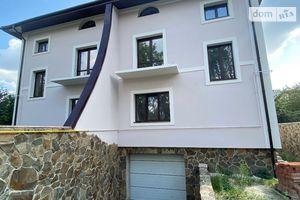 Сдается в аренду административное здание 300 кв.м