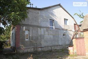 Продається будинок 2 поверховий 197 кв. м з каміном