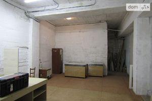 Сдается в аренду помещение (часть здания) 52.1 кв. м в 1-этажном здании