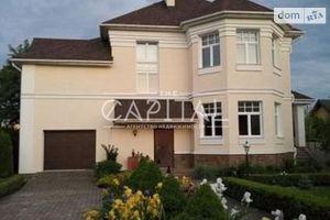 Продается дом на 3 этажа 350 кв. м с террасой