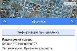Продается земельный участок 16 соток в Ровенской области