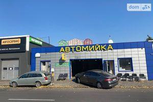 Продается готовый бизнес в сфере транспорт / автосервис площадью 170 кв. м