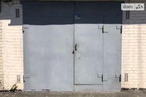 Продается бокс в гаражном комплексе под легковое авто на 26 кв. м