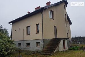 Продается дом на 2 этажа 276.68 кв. м с гаражом