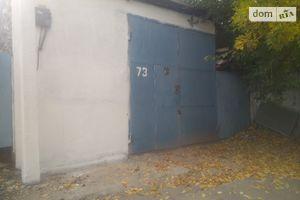 Сдается в аренду место в гаражном кооперативе под бус на 25 кв. м