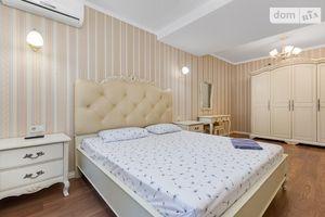 Сдается в аренду 2-комнатная квартира 55 кв. м в Одессе