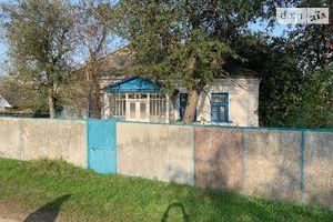 Продается одноэтажный дом 92 кв. м с участком