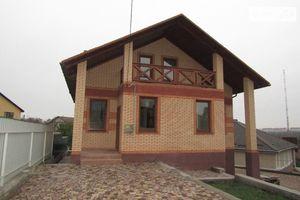 Продается дом на 2 этажа 210 кв. м с камином