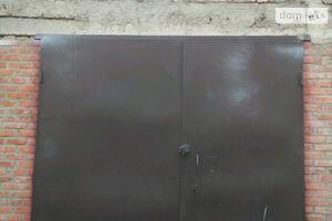 Продается отдельно стоящий гараж под легковое авто на 32 кв. м