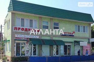 Продается бизнес-центр 199.3 кв.м