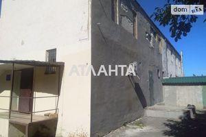 Продается бизнес-центр 565.4 кв.м