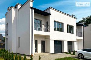 Продается дом на 2 этажа 144 кв. м с верандой