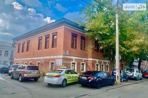 Продається адміністративна будівля 454 кв.м