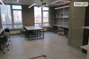 Продається офіс 47 кв. м в адміністративній будівлі