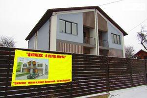 Продается дом на 2 этажа 115 кв. м с мебелью