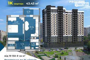 Продается 1-комнатная квартира 43.63 кв. м в Вышгороде