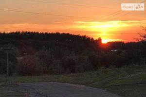 Продается земельный участок 25 соток в Харьковской области