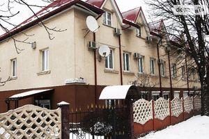 Сдается в аренду административное здание 916 кв.м