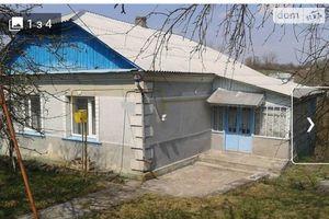 Продается одноэтажный дом 146.4 кв. м с садом