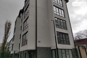 Продается 2-комнатная квартира 45.4 кв. м в Днепре