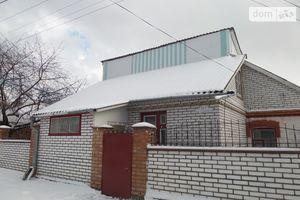 Продается одноэтажный дом 80 кв. м с бассейном