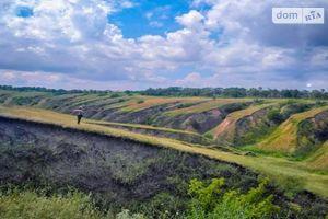 Продається земельна ділянка 43.5 соток у Дніпропетровській області