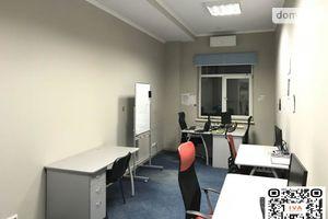 Сдается в аренду офис 292 кв. м в бизнес-центре