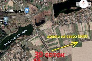 Продається земельна ділянка 30 соток у Волинській області