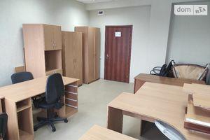Здається в оренду офіс 24.7 кв. м в адміністративній будівлі